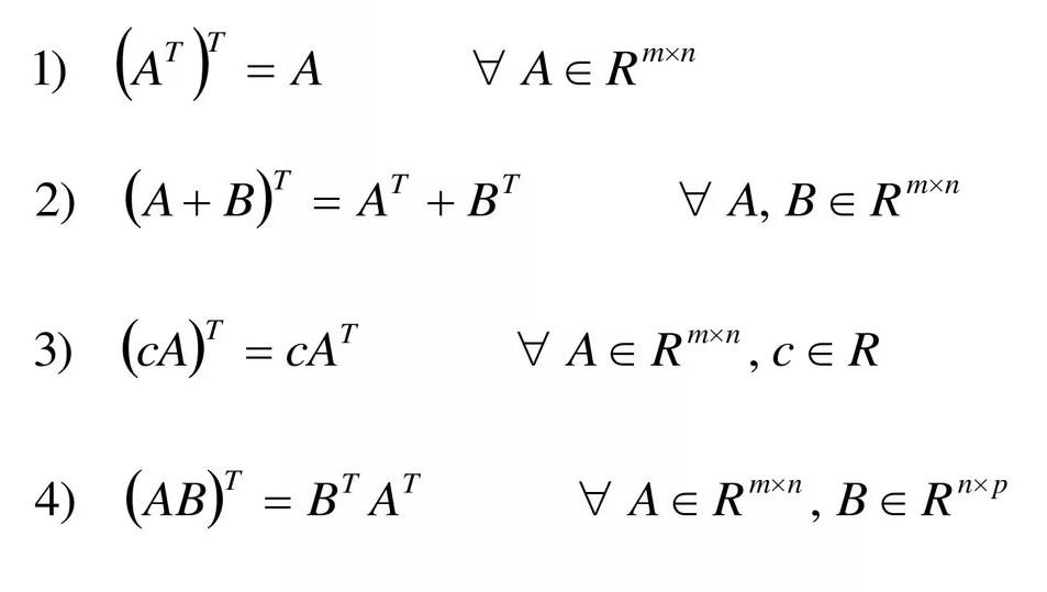 Свойства транспонирования матриц
